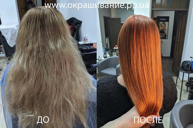Тёмно рыжий цвет волос фото