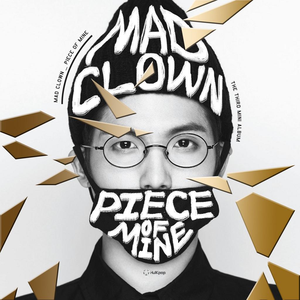 Mad Clown – Piece Of Mine – EP