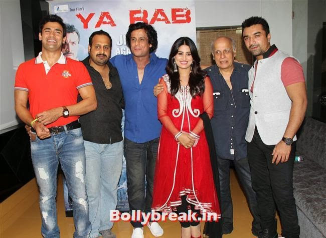 , Ajaz Khan and Arjumann Mughal at 'Ya Rab' Movie Special Screening