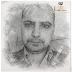 سنابل الحريق العتيق - عبد السلام مسعودي