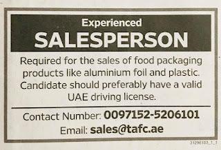 موظف مبيعات