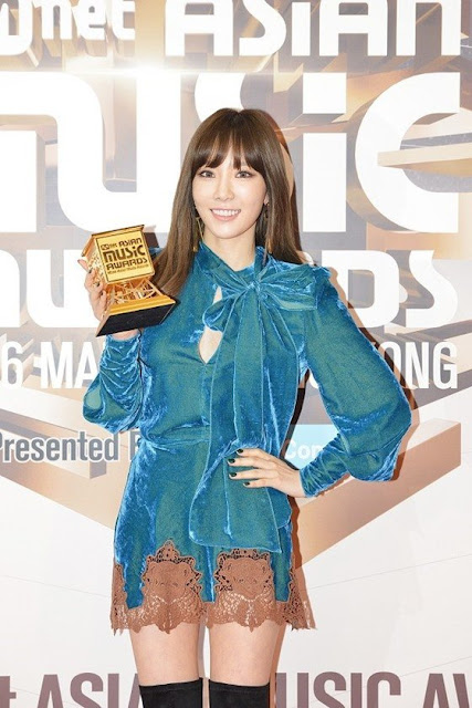 Taeyeon Best Female Artist