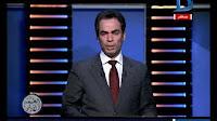 برنامج الطبعة الأولى حلقة 7-1-2017 مع أحمد المسلماني