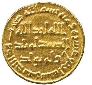 دينار اموي لهشام بن عبد الملك  سنة 114 هجري  114%25D8%25B4