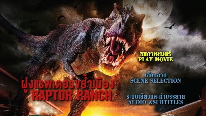 Raptor Ranch 2013 Dual Audio Hindi 720p BluRay 900mb Hollywood
