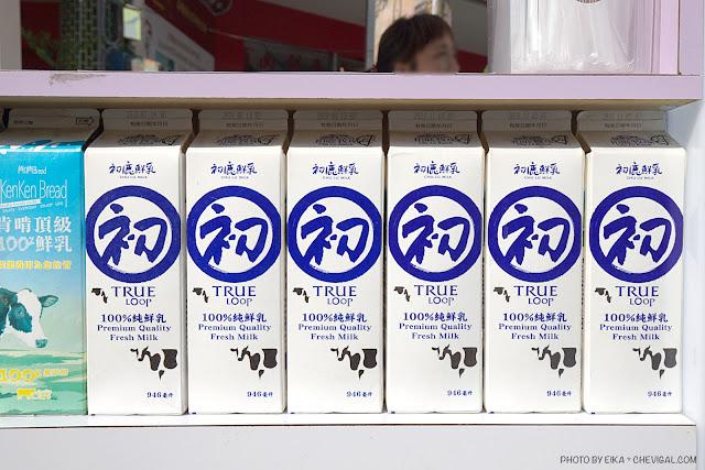 MG 1535 - 馥芋芋頭冰沙芋泥牛奶專賣,大甲芋泥+初鹿鮮乳超濃郁,另加黑糖波霸、芋香珍珠不用錢!