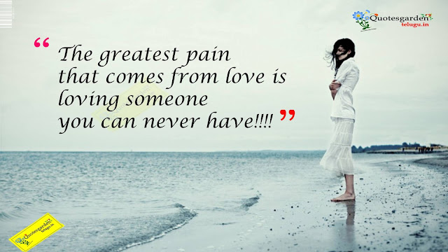 Heart touching deep love quotes 688