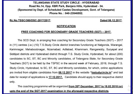 TS Study Circle Free Coaching for SGT-DSC-2017. Apply Online @ tsstudycircle.in Telangana State Study Circle TS TRT 2017 SGT free Coaching | TS TRT (DSC) SGT Recruitment Free Coaching Online Apply 2017 | TS Telangana State Study Circle Tspsc TRT SGT Teachers Recruitment Free coaching 2017 | Telangana State Study Circle TS TRT 2017 SGT free Coaching \ TRT 2017 Free Coaching by TSTelangana State Study Circle | TS DSC TRT SGT free Coaching to BCs | Telangana State Study Circle TRT 2017 SGT Free Coaching Apply Online | free coaching for DSC TRT telangana teacher job aspirants | Free coaching for DSC-SGT candidates| ts-dsc-trt-2017-free-coaching-for-sgt-telangana-state-study-circle-tsstudycircle-notification-apply-online-selected-list-download Free coaching for Secondary Grade Teachers(DSC-2017)/2017/12/ts-dsc-trt-2017-free-coaching-for-sgt-telangana-state-study-circle-tsstudycircle-notification-apply-online-selected-list-download.html