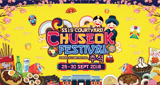 [Event] 一起到 Korean Autumn Festival 的 SS15 Courtyard 哈韩!