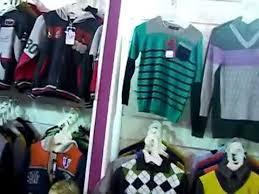 أسعار ملابس الاطفال فى مصر