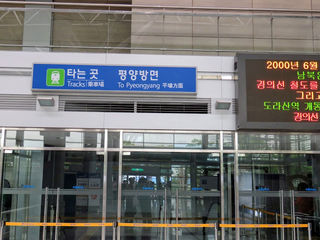 Pyongyang Sign in Dorasan Station in the South Korean section of the DMZ