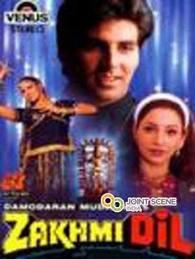 dil cinema songs download