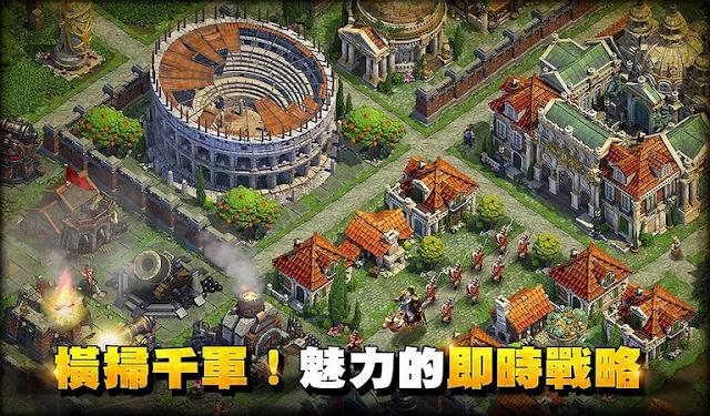 文明爭戰 App