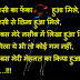 Inspirational Image quotes in hindi
