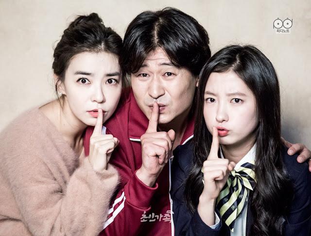 Drama Korea Super Family 2017 Subtitle Indonesia