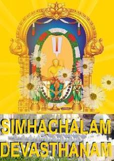 Simhachalam Devasthanam