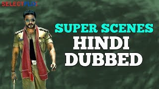 Super Scenes 2019 Hindi Dubbed 350MB HDRip 480p x264