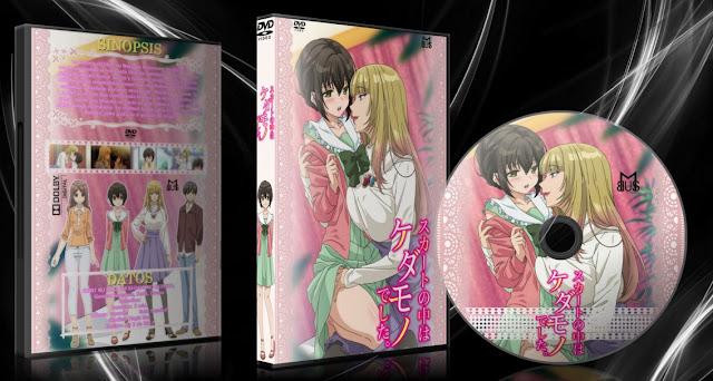 Skirt no Naka wa Kedamono Deshita. | Cover DVD | MEGA |