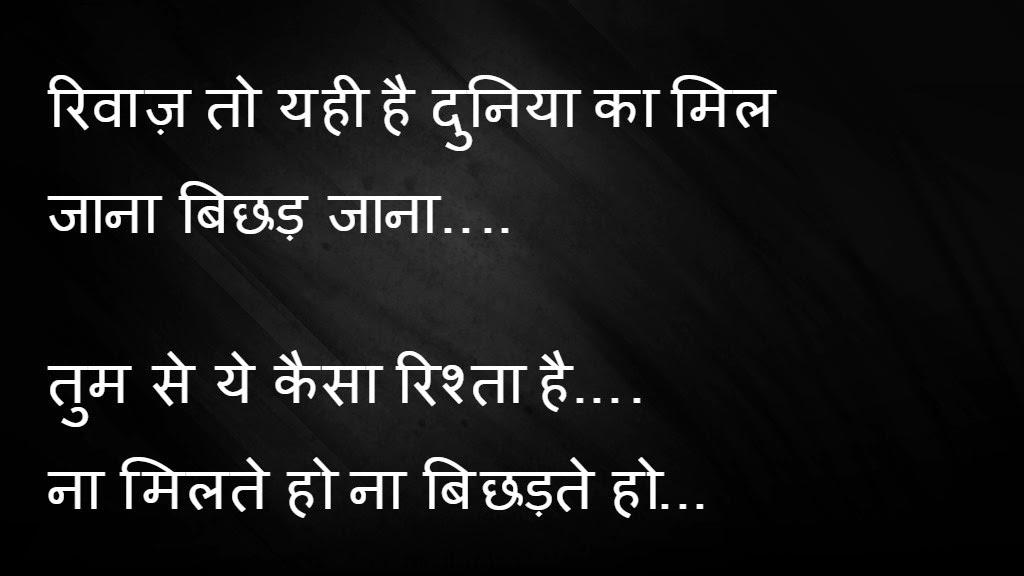 ... STATUS IN 2016: Amazing Urdu Hindi Love Shayari Whatsapp Status