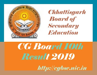 CG Board 10th Result 2019, CGBSE Result 2019, CGBSE 10th Results 2019, CG Board Result 2019