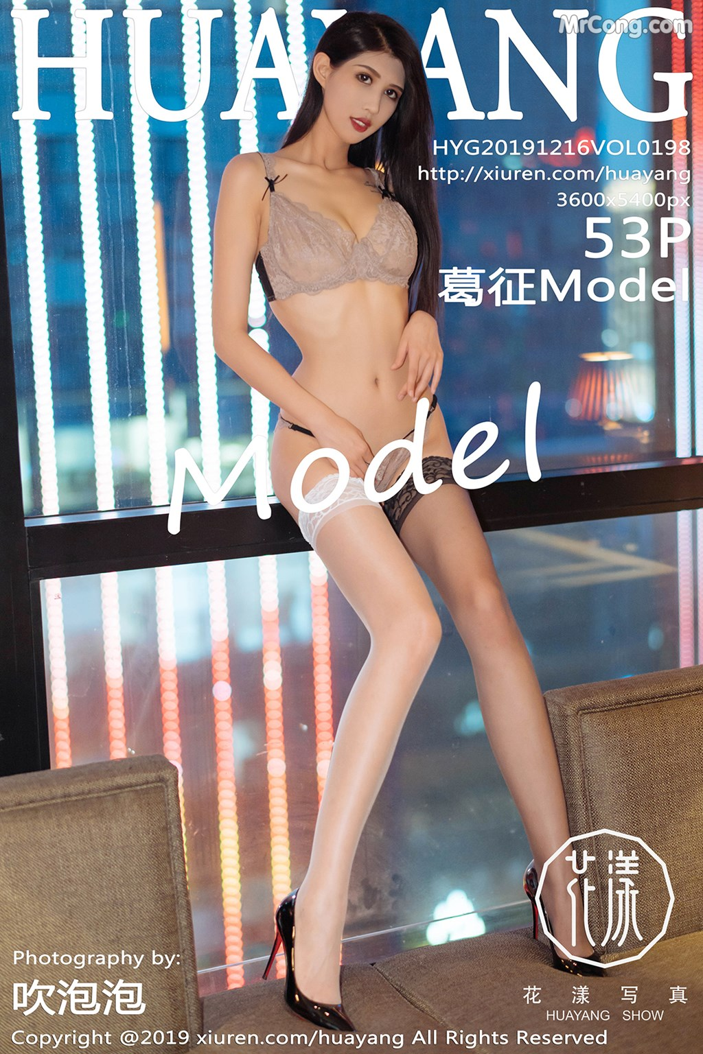 HuaYang Vol.198: 葛征Model (53 ảnh)