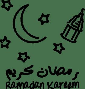 صور رمضان مبارك كريم - مسجات بمناسبة رمضان 2017 - رسائل تهنئة دينية