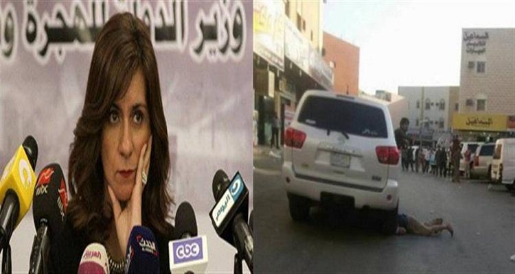 وزيرة الهجرة تفجر مفاجأة مذهلة بخصوص المصري المقتول دهساً في السعودية