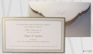 wedding invitations with couple's monogram