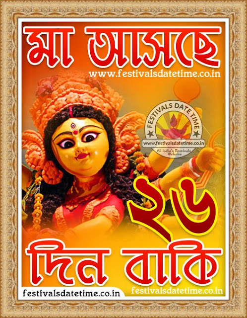 Maa Durga Asche 26 Days Left, Maa Asche 26 Din Baki Pic