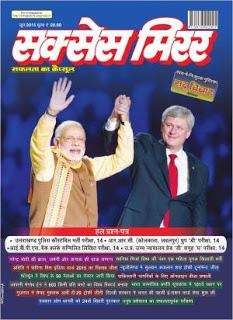 Darpan pratiyogita in 2015 in free pdf hindi download