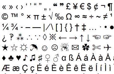 Cara Membuat Simbol-Simbol Unik Di Dalam Game Online (Update)