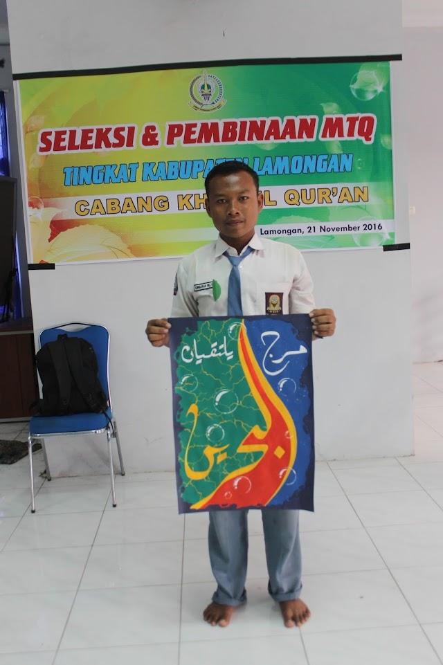 Masuk Seleksi MTQ Kabupaten Lamongan Taun 2016 Cabang Kaligrafi