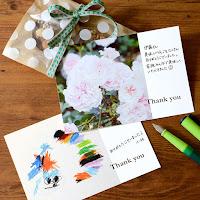 手書きの「ありがとう」が温もりをプラス!お礼状「サンキューカード」の使い方・作り方