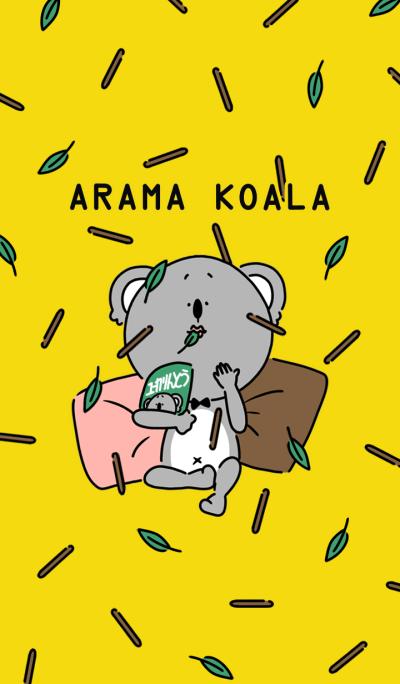 ARAMA KOALA