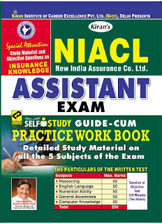 NIACL Assistant Exam Self Study Guide Cum Practice Work Book - English