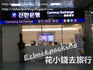 釜山機場新韓銀行