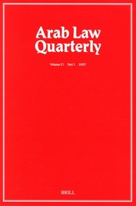 ALQ - Arab Law Quarterly