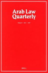 ALQ - Arab Law Quarterly