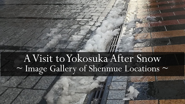 A Visit to Yokosuka After Snow | Image Gallery of Shenmue Locations