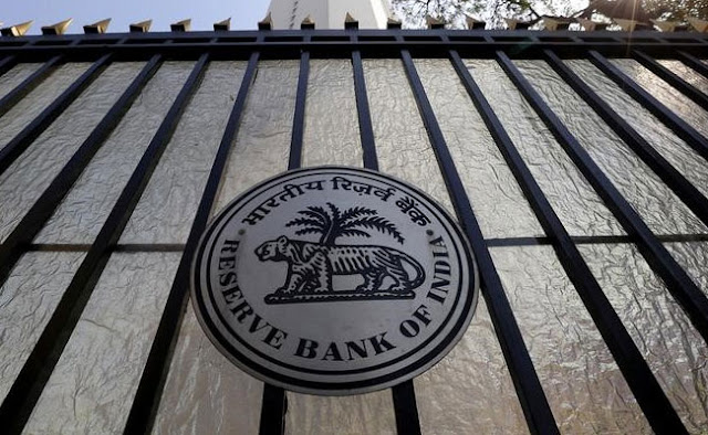 Inflation may lower interest rates on August 2 at the lower level, Reserve Bank