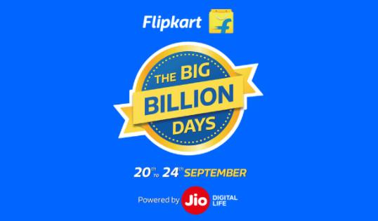 flipkart-big-billion-days-sale-2017