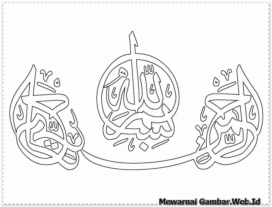 Mewarnai Gambar Kaligrafi Bismillah Bentuk Kapal