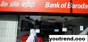 Bank of Baroda Recruitment 2018: BOB occupations caution! Admit Card 2018 released – go to bankofbaroda.com