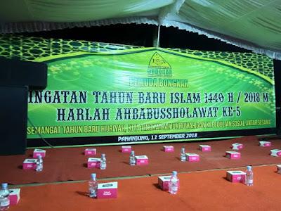 Malam Puncak Perayaan Tahun Baru Islam 1440H Desa Pananjung