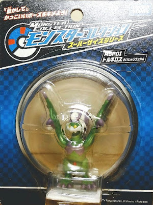 Tornadus figure super size Takara Tomy Monster Collection MSP series