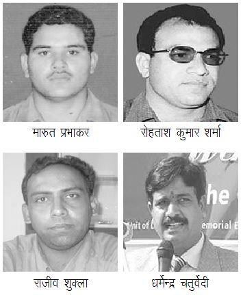marut-rajeev-shukla-dharmendra-chaturvedi