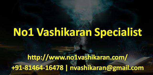 No1 Vashikaran Specialist