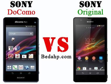 Perbedaan Sony Xperia Asli dan NTT DoComo