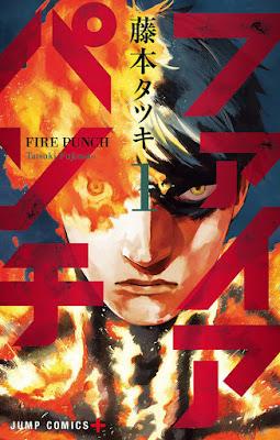Fire Punch: JBC divulga previsão de lançamento tanto para a edição física quanto para a digital do mangá