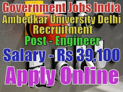 Ambedkar University Delhi AUD Recruitment 2017